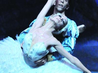 Companhia Brasileira de Ballet